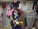 【君をのせて】ロックにアレンジ君をのせロック【弾いてみた】 thumbnail