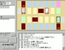 遊戯王OCGガチデュエル#2 バブーン帝VSヒーロービート