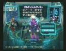 ロックマンX8 エックスのアーマー、ゼロの特殊武器