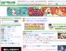 ファミ通.com 攻略動画