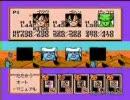 ドラゴンボールZⅢ 烈戦人造人間 クリアしてみる Part3