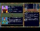 ソードワールドPC 実況プレイ Vol.14 霧に消える船☆