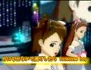 アイドルマスター デ・ジ・キャラット 『PARTY☆NIGHT(WHITE Version)』