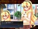 アリスソフト - お嬢様をいいなりにするゲーム 「お使い編」