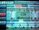 【エロティカセブン】~サカつく04応援歌エディット