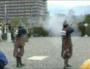 長浜での火縄銃演武