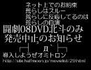 【MUGEN】ゲージMAXタッグトーナメント【ゲジマユ2】part38