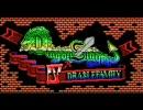 ぬふぅ! ドラスレファミリー(MSX版)のBGMでも戦くとしよう。
