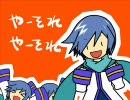 歌ったれ!!(VOCALOIDオリジナル曲:KAITO)