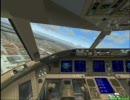 羽田空港16Lに着陸
