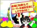 愛の妖精ぷりんてぃん♪ 第13回 みそ煮込みーのぷりんてぃん?