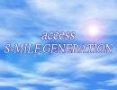 access  [S-MILE GENERATION]  ピッチ上げVer