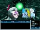 「魔界塔士Fly・Punk!」プレイ動画