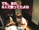 超電子カラオケ パセラドガドガ7店 井ノ上奈々・稲村優奈編2