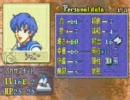 【実況プレイ】ファイアーエムブレム 封印の剣ハード 8章part2 thumbnail