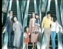 1981-94 懐かしの関東ローカルCM集