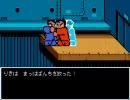 くにおくん 熱血物語RPG 其の3 「美しき剣術家 紫小次郎」