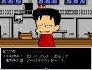 くにおくん ダウンタウン熱血物語RPG 其の4 「悪の源冷峰学園」