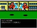 くにおくん ダウンタウン熱血物語RPG 其の5 「ダブドラ戦」