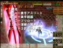 【MoE】 赤の廟堂 第壱回帰への挑戦