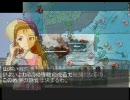 【ニコニコ動画】ワールドアットウォー 世界IDOL大戦 第10話後編 トラトラトラを解析してみた