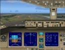 新千歳空港19Rに着陸