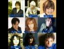 総勢9名による 鋼の救世主(2008ver.)