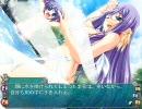 第54位:恋姫†無双 part182(幻)