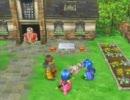 ドラクエ5 PS2版 蓋開けプレイ全員集合 その6