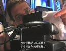 AVGNが32Xを遊ぶ(メガドラ後編)(Ep26) thumbnail