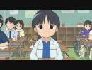 動画ランキング -笹塚くんの憂鬱