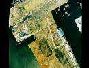 航空写真で見る日本各地の今昔