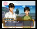 テニスの王子様 kiss of prince 海堂兄弟と乾の会話シーン thumbnail
