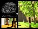 【ニコニコ動画】ICO エンディング曲 【高音質版】を解析してみた