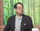 土井たか子、小沢一郎などの公人は「出自を明らかにせよ!」 thumbnail