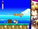 MegaMari ローリングスラッシュのみで全ステージクリアに挑戦 Part 10