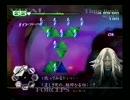 カドゥケウスZ ガチでプレイ X-3:テタルティ by よ~