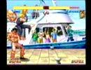 【DC版SSF2X】ケンの空中竜巻が凄いですw【限界性能発揮】