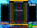 PMS Clione thumbnail