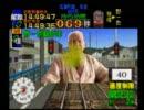 電車でGO!名古屋鉄道編 運転士はヴェルタースオリジナルおじいさん