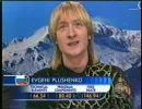 【ニコニコ動画】プルシェンコ 03年GPF 「ニジンスキーに捧ぐ」 セクシーショット付きを解析してみた