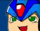ロックマンX7~YUKKURI CRUSH~