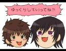 【腐向け】ルル受け/で/ワ/ー/ル/ド/イ/ズ/マ/イ/ン【手書き】 thumbnail