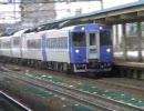 札幌の鉄道プロモ風動画