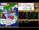 【PC-9801】三國志Ⅱを新君主でサクサクプレイしてみる Part01