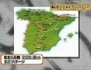 【ニコニコ動画】2008ブエルタ・ア・エスパーニャ第00ステージを解析してみた