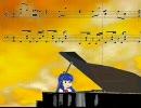 全人類ノ天楽録より「東方緋想天」のピアノ版作ってみた