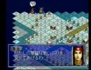 『水滸伝~天導一〇八星』プレイ動画-Part3