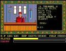 イース PC-98をプレイしてみた 第6回