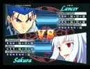 Fate/unlimited codes 対戦動画4